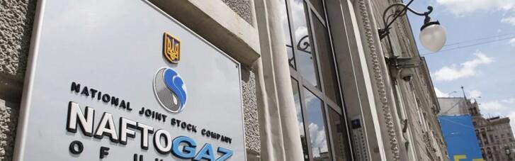 """""""Нафтогаз"""" назвал сумму рентных отчислений от добычи природного газа"""