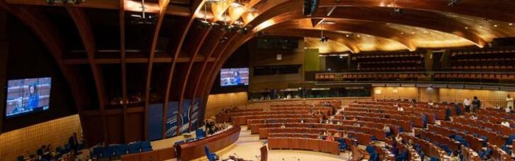 МЗС засудило дисонуюче рішення ПАРЄ щодо Гончаренка