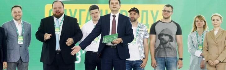 """НАПК вернуло """"слугам"""" госфинансирование"""