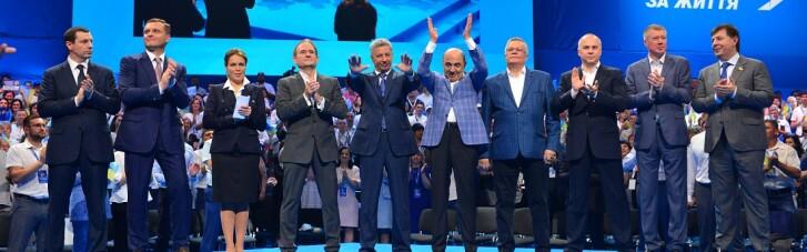 Предвыборные скандалы в ОПЗЖ. Как трещит изнутри партия Медведчука, Бойко и Рабиновича