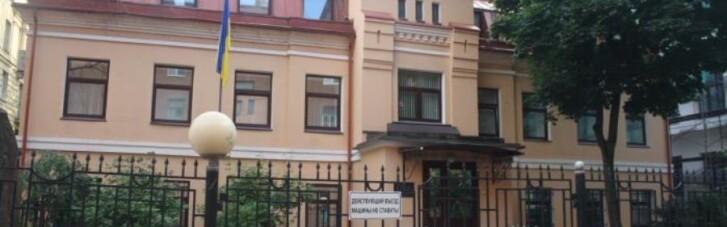 Вооруженное нападение на украинское консульство в России: Стали известны подробности