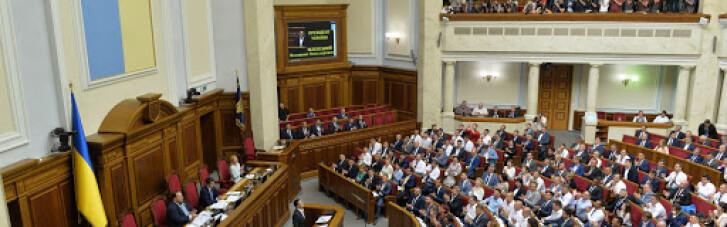 В Раде заверили, что законопроект о принудительном отселении россиян не противоречит европейскому праву