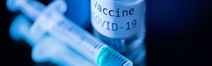 Как долго вам придется ждать вакцинации от коронавируса (КАЛЬКУЛЯТОР)