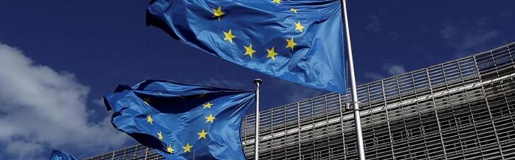 Чехия поддерживает расширение ЕС