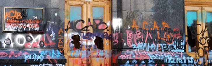 """""""Арт-об'єкт"""": київська галерея хоче викупити розмальовані протестувальниками двері Офісу президента"""