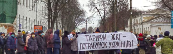 """Форум """"Украина 30"""": на следующей неделе участники обсудят коммунальные тарифы"""