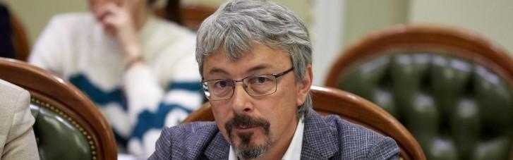Минкульт призвал Раду увеличить штрафы за разрушение памятников культуры в 200 раз