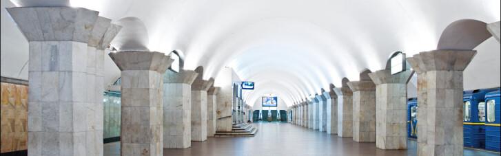 """В центре Киева """"заминировали"""" две станции метро"""