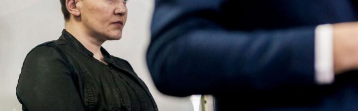 "Пророцтво Портнова. Чому справа Савченко ""зливають"""