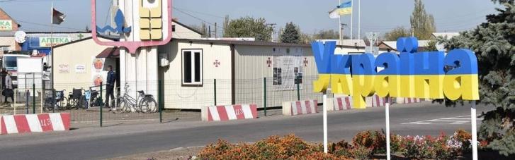 Жителям ОРЛО дозволять виїжджати в Україну через Станицю Луганську раз на місяць