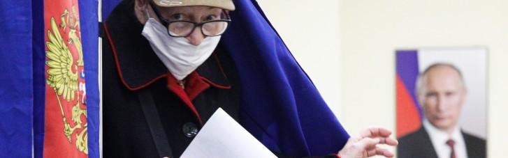 Урежьте марш! Парламентские выборы в России прошли по булгаковскому сценарию