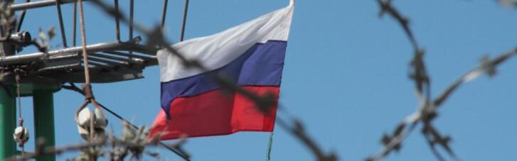 Стало відомо, на які російські товари буде поширюватися ембарго
