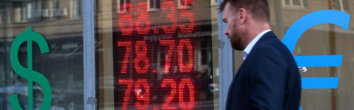 Эффект смирения. Почему рубль не обвалился в день введения американских санкций
