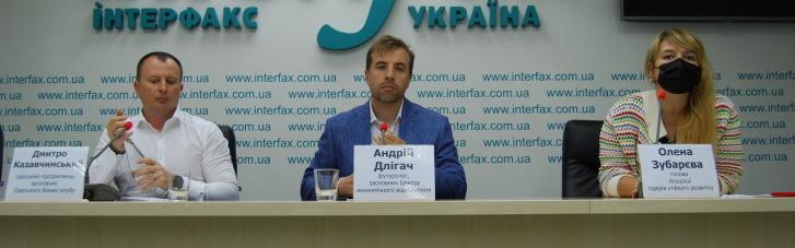 Довгострокові стратегії міст забезпечать прискорений розвиток України, - експерти