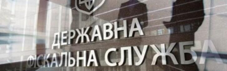 ГФС заставят закрыть тысячи уголовных дел