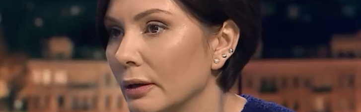 Экс-регионалка Бондаренко прокомментировала визит СБУ