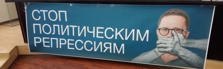 В горсовете Краматорска произошла потасовка из-за плаката с Шарием (ФОТО, ВИДЕО)