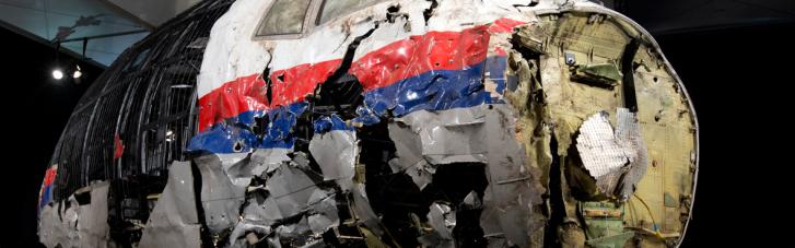 Следователи по делу MH17 ищут свидетелей среди российских военных в Курске