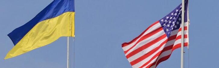 Назначение посла Украины в США находится на финальной стадии, — Кулеба