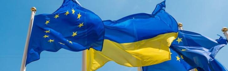 Україна і Євросоюз починають перегляд Угоди про асоціацію