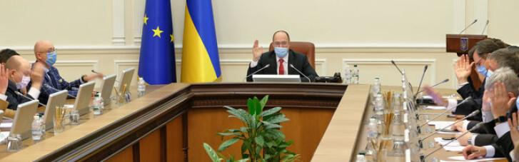 Кабмин позволил украинцам менять имя и отчество с 14-летнего возраста