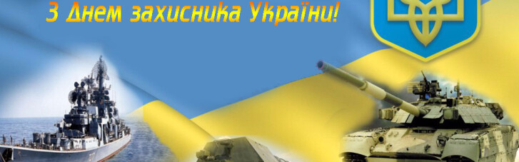 День защитника. Как в украинские офисы просочились огурчики и водочка из СССР