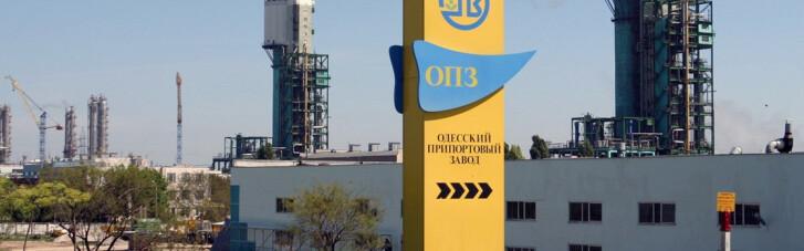 Одесский лабиринт.  Почему ОПЗ нужно продать любой ценой