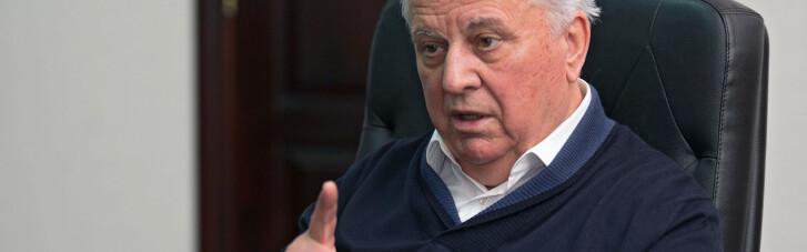Кравчук сказав, коли Україна остаточно розірве дипломатичні відносини з РФ