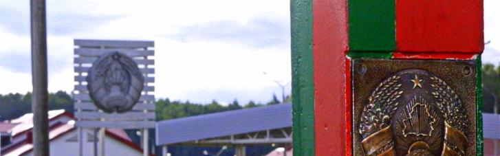 """У Білорусі вирішили боротися з """"радикалами"""" — проводять обшуки та затримання"""