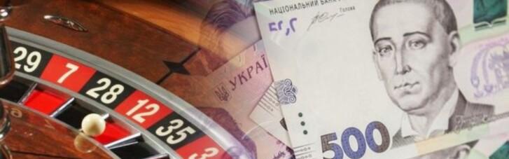 Нардепи вирішили зменшити податки для казино та букмекерів