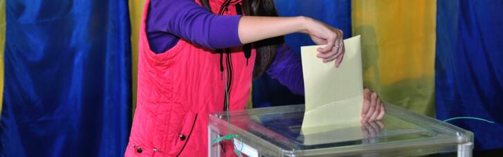 """Шосте питання. Як українцям правильно голосувати на """"референдумі"""" Зеленського?"""