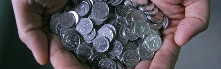 Дрібниця, а неприємно. Як в Україні обміняти монети на банкноти і не спалити всі нерви