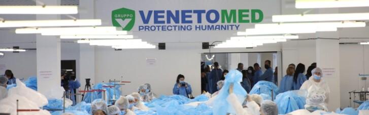 Лаборатория ВОЗ подтвердила наивысший класс защиты комбинезонов украинской компании VENETOMED