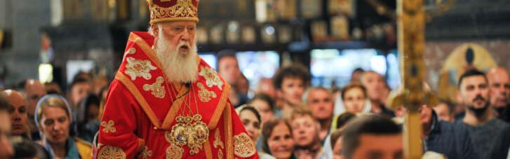 Желтая карточка. ПЦУ отправляет патриарха Филарета на пенсию