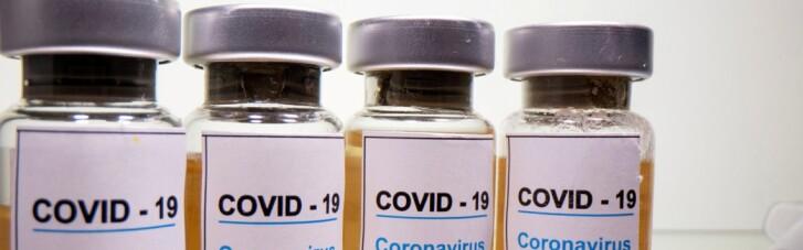Украина получит от Австрии полмиллиона доз вакцины AstraZeneca
