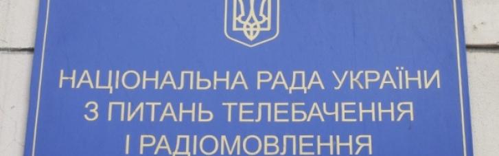 Нацрада оголосила попередження двом мовникам через порушення у дні пам'яті