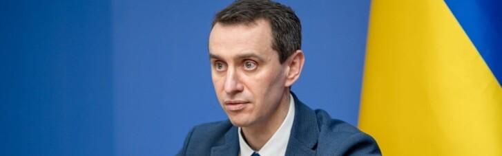 Ляшко сказав, коли в Україну надійде 1,2 млн доз вакцин від COVID-19