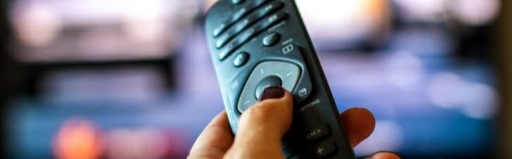 В Латвии запретили еще 16 российских телеканалов