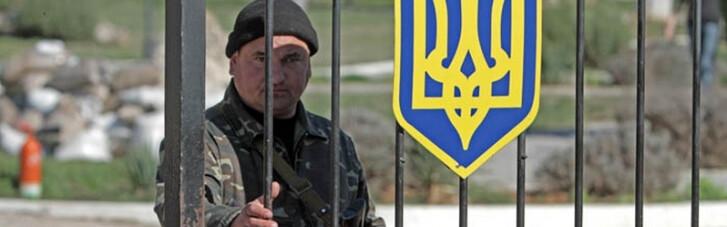 """Прирівняти Януковича до Порошенка. Навіщо в ГБР згадали про розвал армії при """"легітимного"""""""