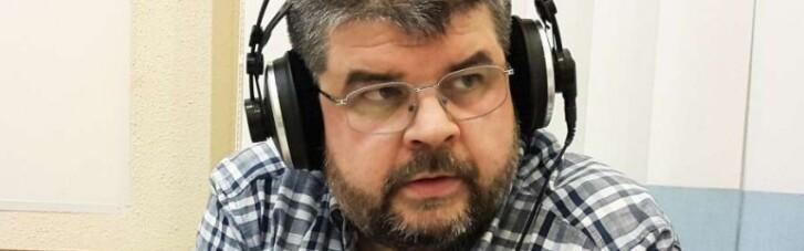 Богдан Яременко: Євросоюз дискримінує Україну