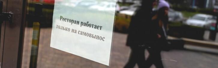 """Червона"" зона — лише на папері "": в Одесі хочуть ввести локдаун за прикладом Києва"