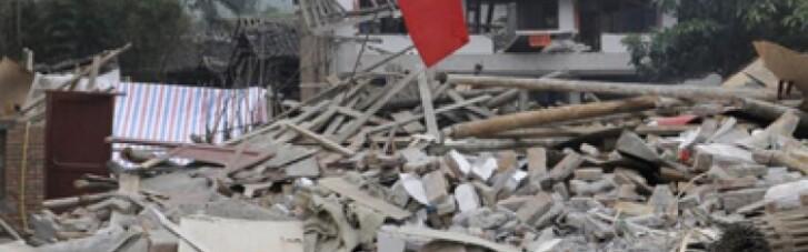 В Китае в результате сильного землетрясения погибли не менее 367 человек