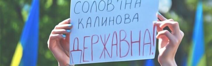 Харьковских депутатов, игнорирующих украинский язык, могут лишить мандатов