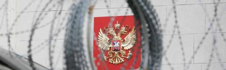 Санкції США проти Росії. Чому Байден налякав, але не вдарив
