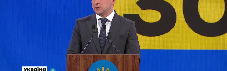 Зеленський спрогнозував, чи буде повномасштабна війна Росії з Україною