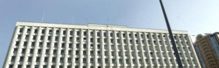 """Скандал на Київщині: 7 депутатів """"Слуги народу"""" зірвали засідання облради"""
