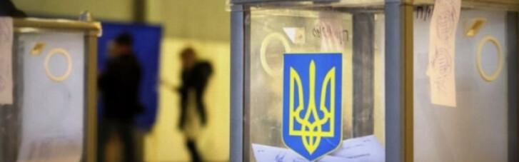 Волонтеры, спортсмены, бизнесмены: в двух областях Украины начались довыборы в Верховную Раду
