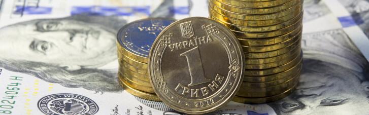 Хороший курс, плохие тарифы. Какой в правительстве видят Украину в 2024 году