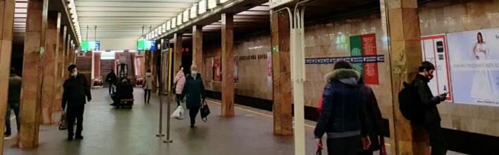 """Термін дії """"зелених"""" карток київського метро спливає: як платити за проїзд"""