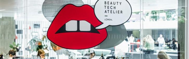 L'Oréal Україна продовжує співпрацю із Sector X. Відкрито набір заяв від стартапів на індустріальний BeautyTech-трек